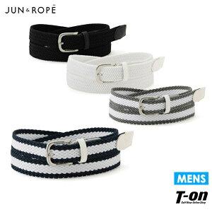 ジュン&ロペ ジュンアンドロペ JUN&ROPE メンズ ベルト メッシュベルト ゴムメッシュベルト 編込みデザイン ゴルフ