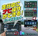 ■NSZT-Y64T トヨタ純正ディーラーオプションナビ対応■走行中に...