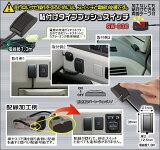 ■貼り付けタイプ【SW-030】■ケーズシステム