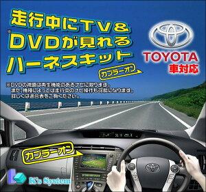 ■VOXY ヴォクシー ボクシー ZRR80G/ZRR80W H26.1〜■G-BOOK mx(PRO)対応メーカーオプショ...