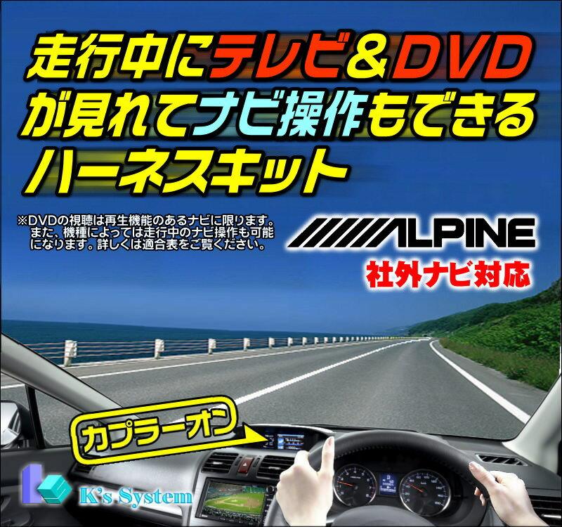 車・バイク, その他  X(BIG X) EX9Z(TV)TV-010