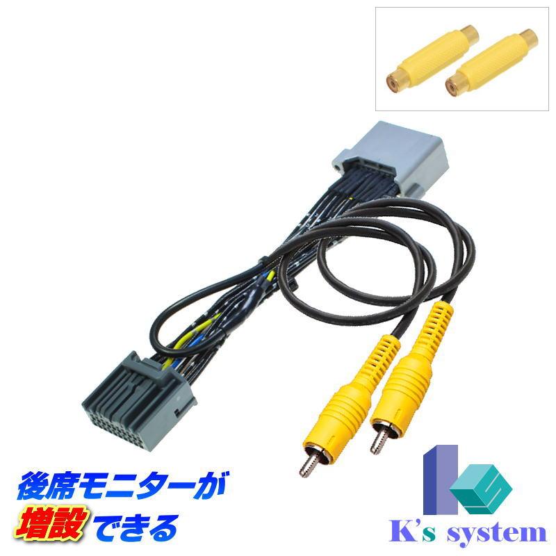 カーナビアクセサリー, その他  RN6789 H21.7H24.3 HDD TVH-113