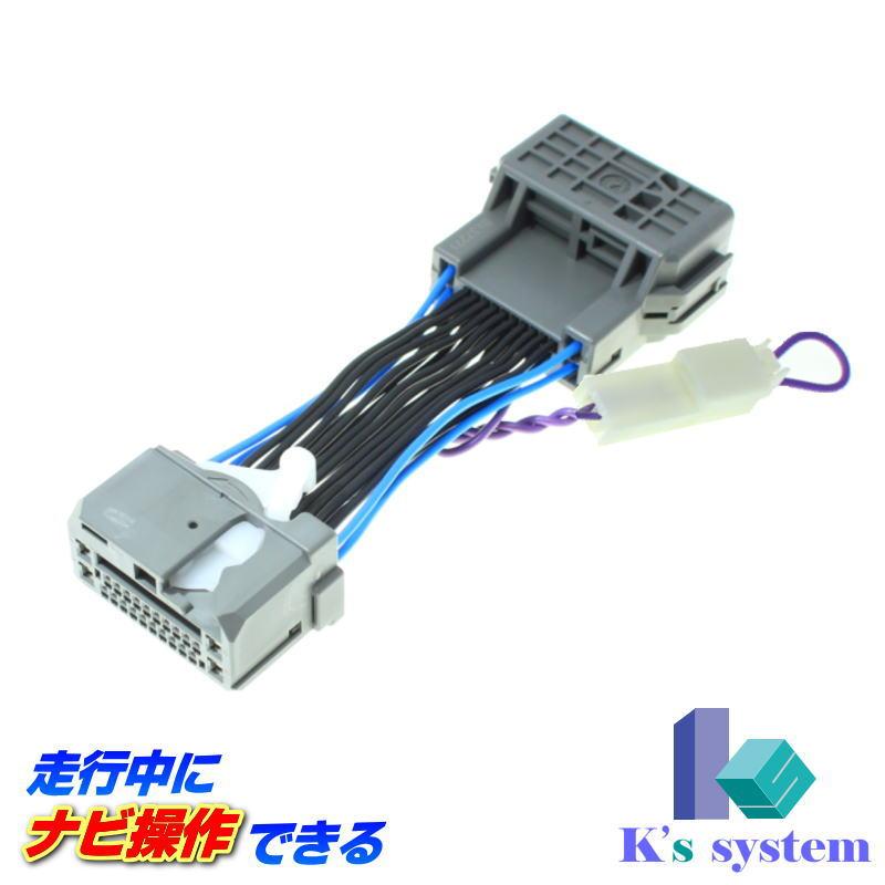 カーナビ・カーエレクトロニクス, オーディオ一体型ナビ  GB3GB4 H20.5H26.4 (NAVI)NVH-01