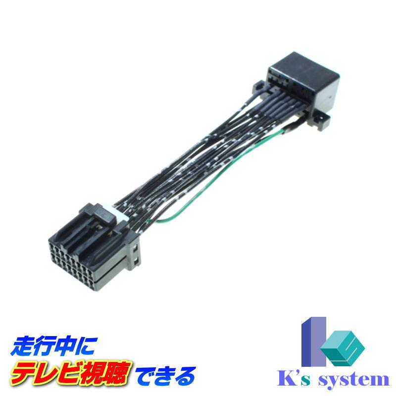 カーナビ・カーエレクトロニクス, オーディオ一体型ナビ  CL7CL8CL9 H17.12H20.11 HDD (TV)TVH-013