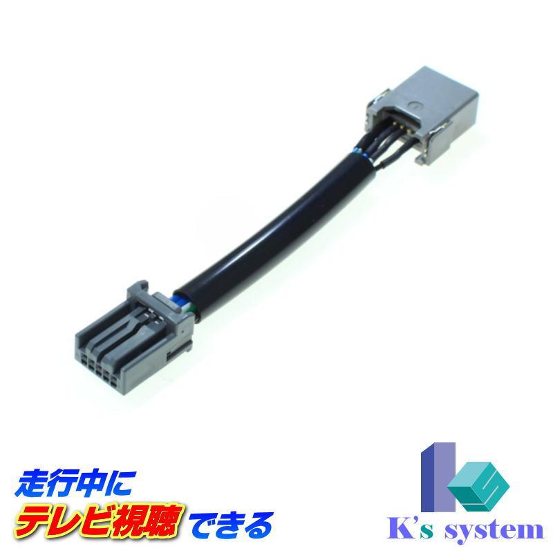 カーナビ・カーエレクトロニクス, オーディオ一体型ナビ  GE6GE7GE8GE9 H19.11H24.5 HDD (TV)TVH-020