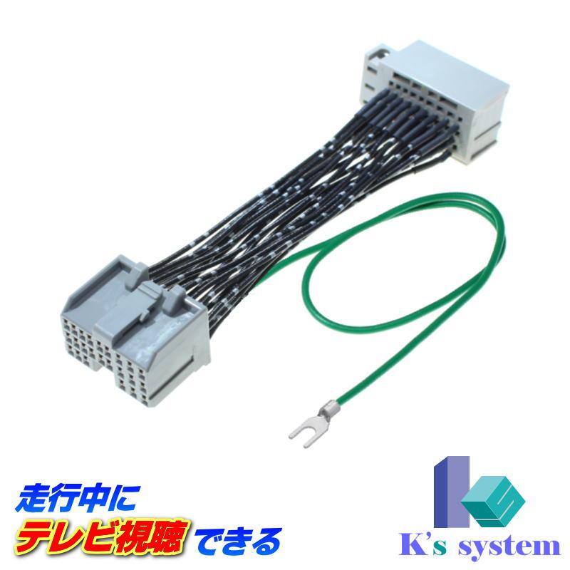 カーナビ・カーエレクトロニクス, オーディオ一体型ナビ  PGF50 H15.10H22.8 (TV)TVN-015