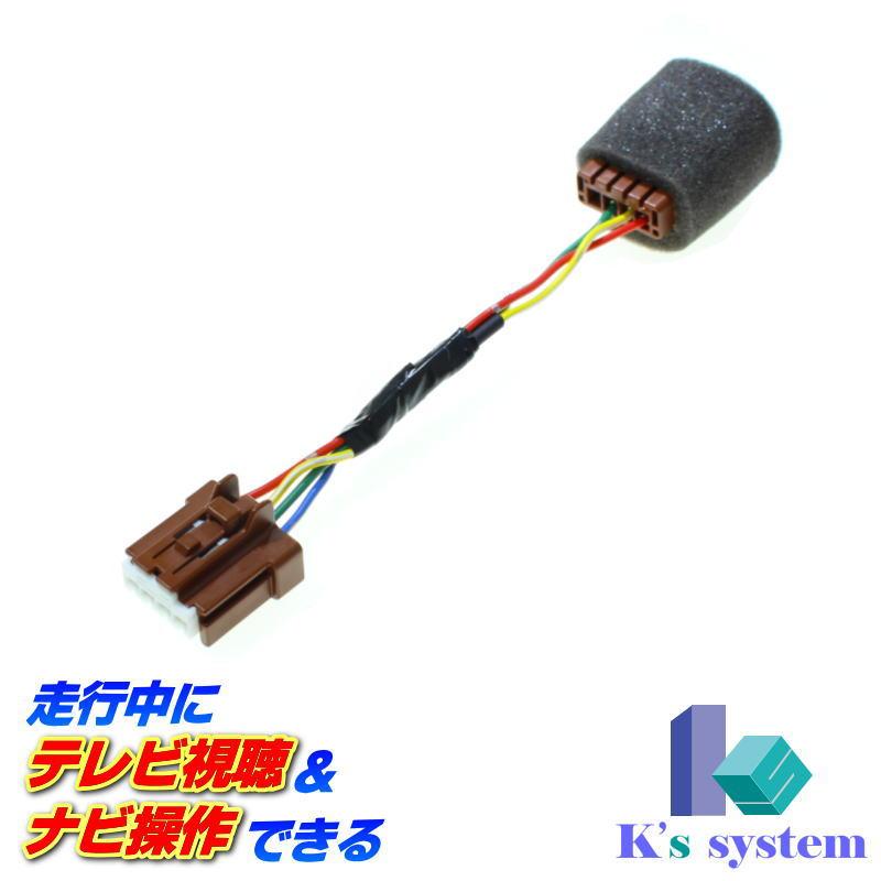 カーナビ・カーエレクトロニクス, オーディオ一体型ナビ  X(BIG X) X008V-XT (TV)TVN-037