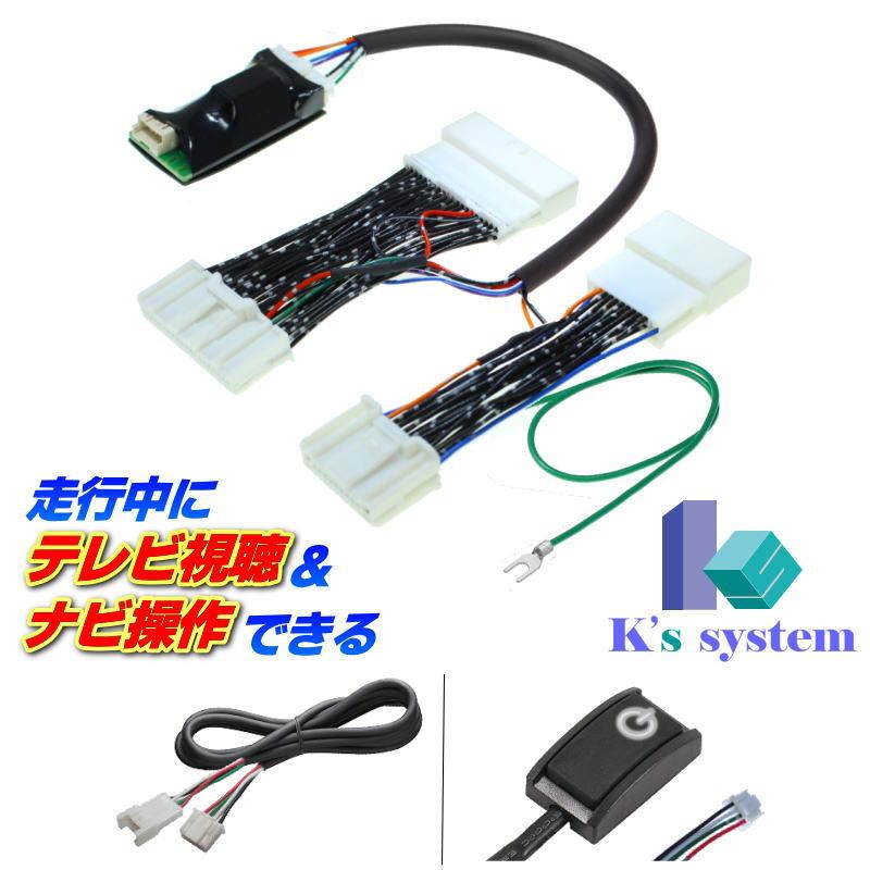 カーナビ・カーエレクトロニクス, オーディオ一体型ナビ  T32NT32 H25.12H29.5 Nissan-Connect (TV)TVN-142 LED