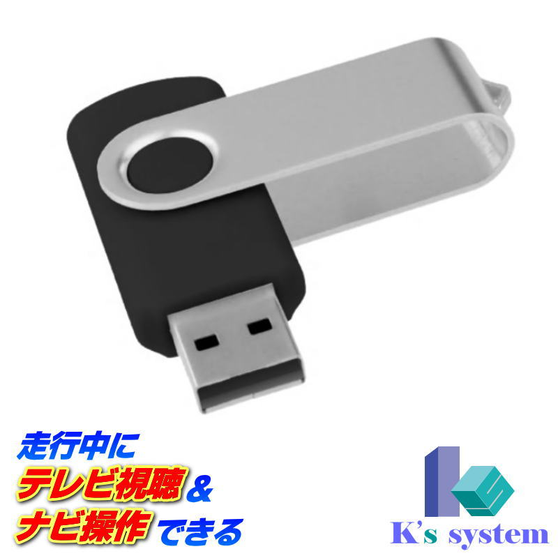 カーナビ・カーエレクトロニクス, オーディオ一体型ナビ  ND5RC H27.5H29.5 (CDDVD) (USB)PRG-001