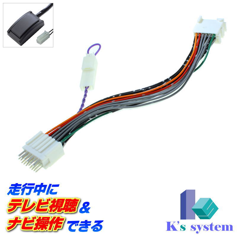 カーナビ・カーエレクトロニクス, オーディオ一体型ナビ GS250GS350 GRL10GRL11GRL15 H24.2H26.8 HDD (TV)TN-083