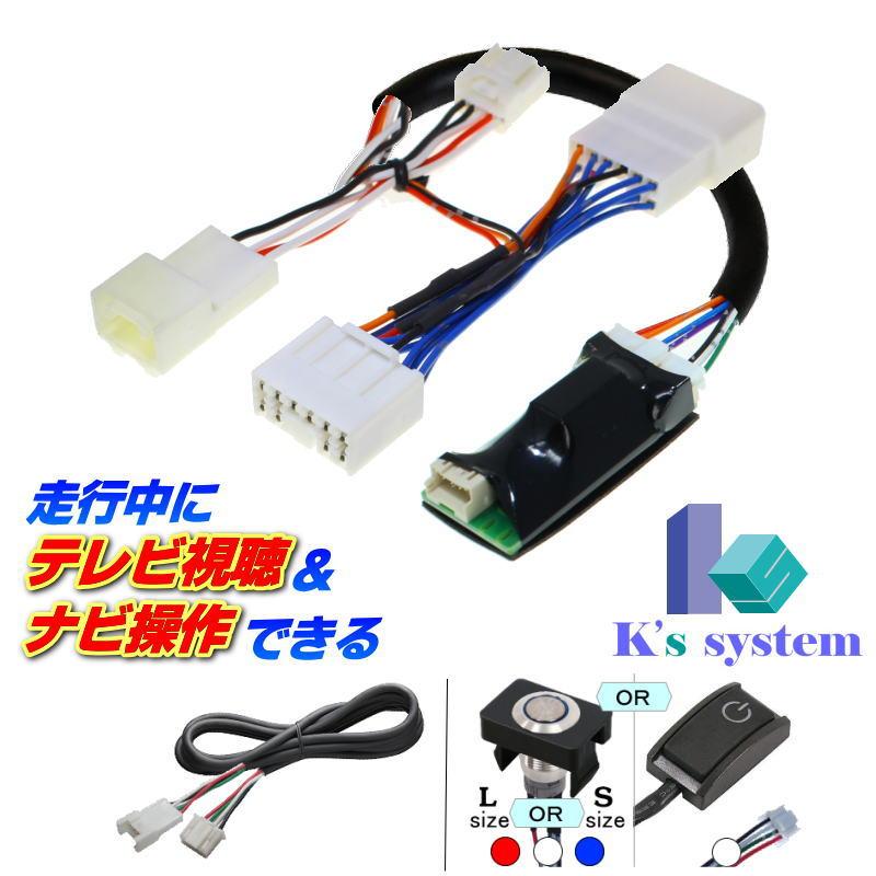 カーナビ・カーエレクトロニクス, オーディオ一体型ナビ  ZRR70W75W70G75G H19.7H26.1 HDD(2603226039) (TV)TN-117