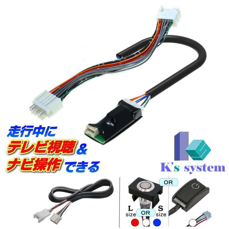 カーナビ・カーエレクトロニクス, オーディオ一体型ナビ GS250GS350 GRL10GRL11GRL15 H24.2H26.8 HDD (TV)((TV)TN-183