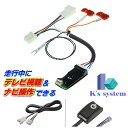 MPV LY3P H18.2〜H22.6 G-BOOK マツダ純正メーカーオプション...