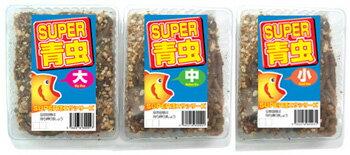 活エサSUPER青虫(養殖青イソメ)500円パック(小・中・大)※ノークレーム限定