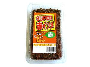 万能エサ 養殖SUPER赤イソメ 500円パック