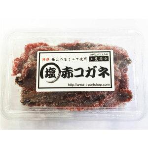 活きエサ 塩赤コガネ 500円パック