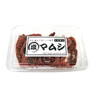 活きエサ 塩マムシ(塩ホンムシ・岩ムシ) 500円パック