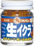 冷蔵商品(刺し餌) マルキュー  生イクラ