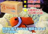 お徳用Tポートオリジナル人工海水の素「SEASOL」シーソル1ケース600リットル(30リットル用×20袋)