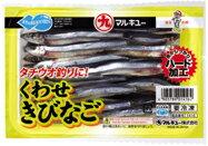 釣りえさマルキュー冷凍エサ(刺し餌)くわせキビナゴ