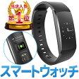【送料無料】最新 スマートウォッチ iphone android 対応 防水 防塵 機能付き スポーツ LINE 着信 通知 日本語対応 活動量計 心拍 T-PRO T-Fit plus