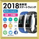 スマートウォッチ iPhone 対応 防水 日本語 andr...