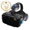VRゴーグル VR スマホ iPhone