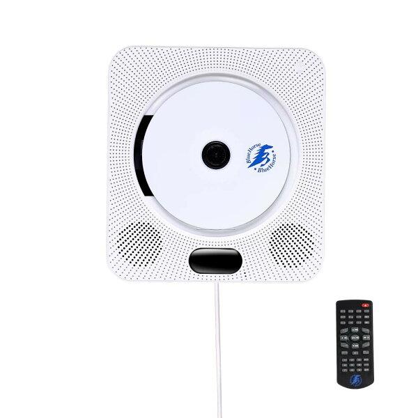 おうち時間壁掛けCDプレーヤー壁掛DVDプレーヤーBluetoothスピーカーBluetooth4.1FMラジオ対応HDMIケー