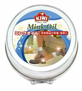 【KIWI】ミンクオイル(小)栄養・保革クリーム<アウトドア・ウエスタン>