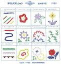 送料無料 オリムパス製絲 フランス刺繍キット 基本縫 10型