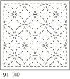 ●メール便● 刺し子 花ふきん布パック 白 七宝つなぎ(しっぽうつなぎ) みんなできちゃうシリーズ 伝統柄 オリムパス製絲 91