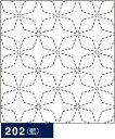 .オリムパス製絲 刺し子 花ふきん 布パック 角七宝(かくしっぽう) 藍 伝統柄 202