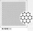 ●メール便● オリムパス 刺し子 花ふきん布パック 伝統柄 白 角亀甲つなぎ H-1019
