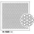 ●メール便● オリムパス 刺し子 花ふきん布パック 伝統柄 白 星と三つ菱 H-1020