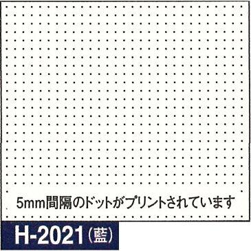 オリムパス製絲 刺し子 花ふきん 布パック 一目刺し用ガイド付き さらしもめん 藍 H-2021