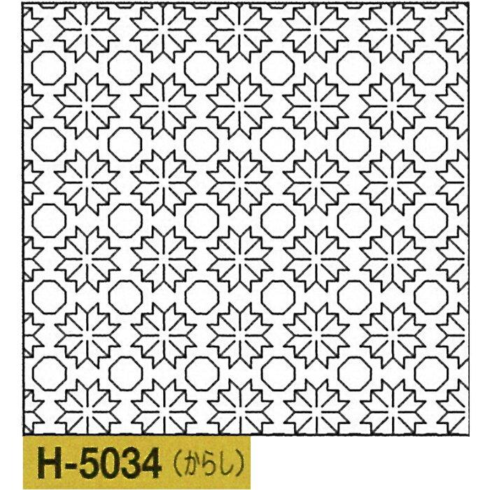 .オリムパス 刺し子 花ふきん 布パック 菊の花 一目刺し からし H-5034 刺しゅう 伝統的 刺繍 技法