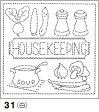 ●メール便● 刺し子 花ふきん布パック 白 ハウスキーピング オリジナル柄 オリムパス製絲 31