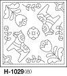 ●メール便● 刺し子 花ふきん布パック 白 北欧モチーフ ダーラナホース オリジナル柄 オリムパス製絲 H-1029