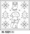 ●メール便● 刺し子 花ふきん布パック 白 北欧モチーフ フォレスト オリジナル柄 オリムパス製絲 H-1031