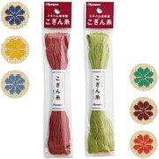 ●メール便●オリムパスこぎん糸(袋入り)約18m全40色その2