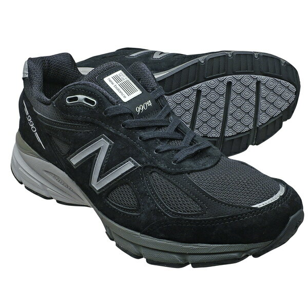 New Balance Shoes Made In The U S