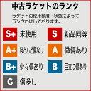 【中古】プリンス イーエックスオースリー ブルー 110 2011年モデルPRINCE EXO3 BLUE 110 2011(G2)【中古 テニスラケット】 3