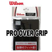 ウィルソン プロオーバーグリップ ブラック オーバーグリップ グリップ ラケット ウイルソン ラケットグリップテープ ソフトテニス