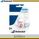 バボラ(Babolat)ルーニダンプx2[ホワイトx1+ピンクx1](BA700034)[M便 1/4](バボラ ダンパー ラケット ガット 振動 小物 ラケットガット 振動止め テニス テニス用品 テニス振動止め テニスラケット ストッパー テニス小物) 05P03Dec16