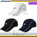 バボラ(Babolat)ゲームキャップGAME CAP(BAB-C300A)(キャップ 帽子 uv おしゃれ ランニング バイザー 日焼け テニスグッズ メンズ レディース 日よけ テニス スポーツ・アウトドア 売れ筋 人気 レディースウエア テニス用品) 05P03Dec16