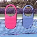 リバウンドネット2 | テニス 練習器具 トレーニング 硬式 テニス用品 ジュニア テニスグッズ グッズ 練習 リバウンドネット ネット テニスネット 練習用 テニス練習 硬式テニス ウイニングショット プレゼント トレーニンググッズ テニス練習機 器具 一人 テニス練習器具