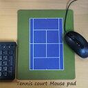 テニスコート柄マウスパッド[ブルー×グリーン](QG911)[M便 1/2](テニスコート ハードコート 青 緑 マウスパット メール便 ネコポス プレゼント テニス小物 テニスグッズ 景品 テニス テニス用品 誕生日 バースデー 卒業祝い)