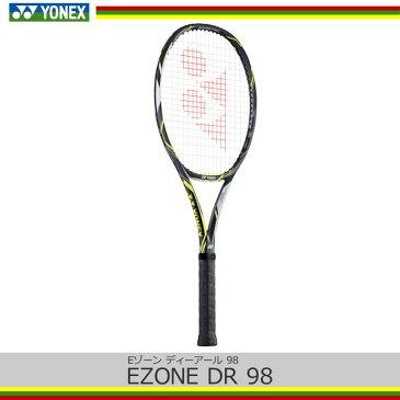 ヨネックス(YONEX)Eゾーン ディーアール98[ダークガン/ライム(286)] EZONE DR98(EZD98)(ラケット テニスラケット スマホ トレーニング 初心者 テニスグッズ 硬式テニスラケット グッズ 硬式テニス テニス用品 硬式用 テニス 硬式ラケット 硬式)