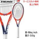 ヘッド(Head)2018年 モデル グラフィン タッチ ラジカル プロGraphene Touch Radical Pro(232608)(送料無料 テニス ラケット 硬式 硬式テニスラケット テニス用品 硬式ラケット 硬式テニス 試合 テニスラケット ヘッドラケット 硬式用)