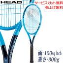 ヘッド(HEAD)ヘッド グラフィン360 インスティンクト MPGraphene 360 INSTINCT MP(230819)lテニスラケット 硬式 硬式テニス 硬式ラケット 国内正規品 ヘッド ラケット テニス テニス用品 硬式テニスラケット テニスグッズ グッズ